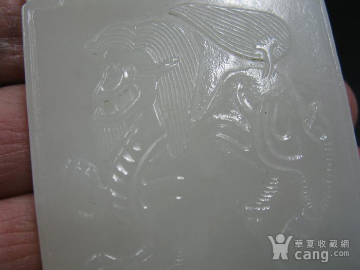 清代旧藏 双龙瑞兽纹牌图9