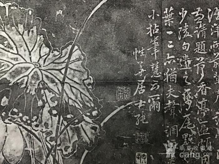 乾隆年间的石刻喜欢文雅的来图9