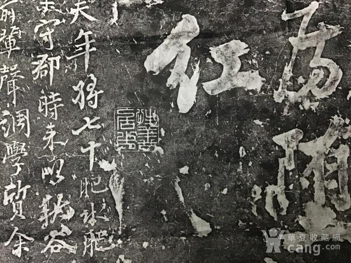 乾隆年间的石刻喜欢文雅的来图11
