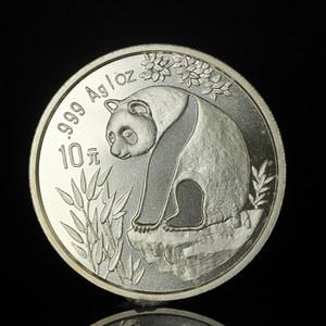 1993年1盎司熊猫银币