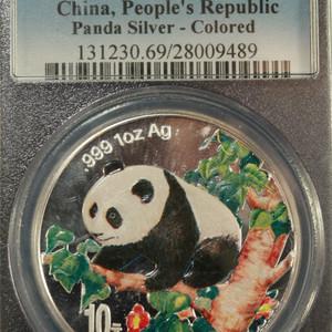 1998年1盎司熊猫彩色纪念银币   PCGS PR69