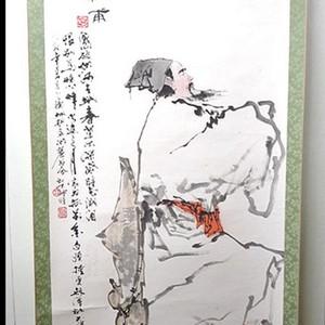 林峥明,作品4,杜甫