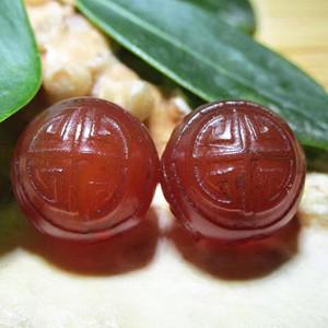 开门到代 清早期 天然满红 玛瑙 精雕 团寿纹 对珠