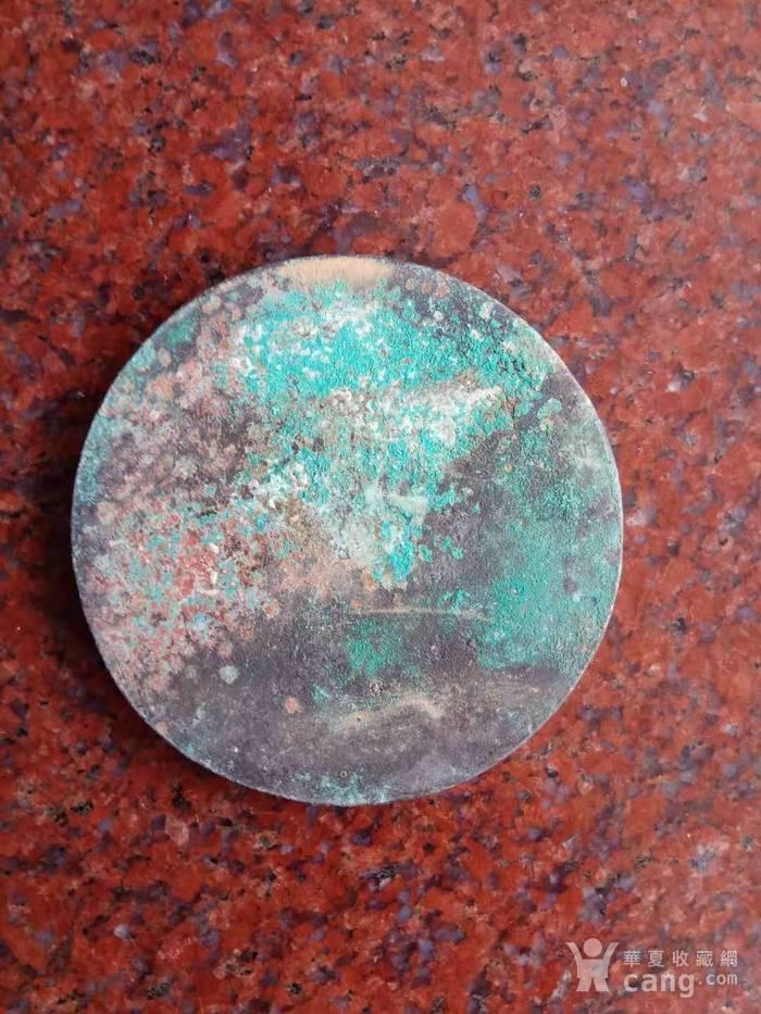 旧藏双鱼铜镜一件图5