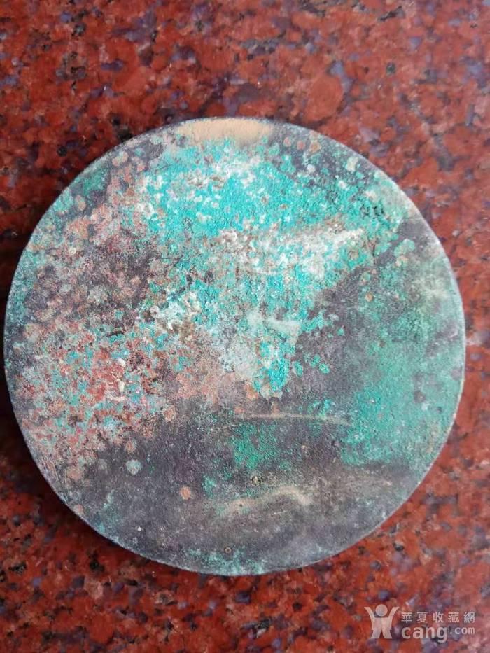 旧藏双鱼铜镜一件图6