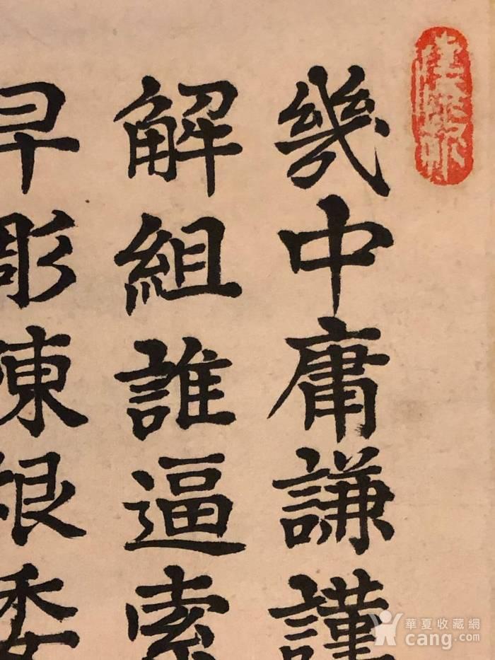 老书法,一幅图4