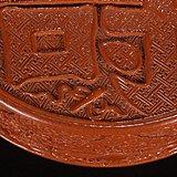 清代红釉雕瓷锦地