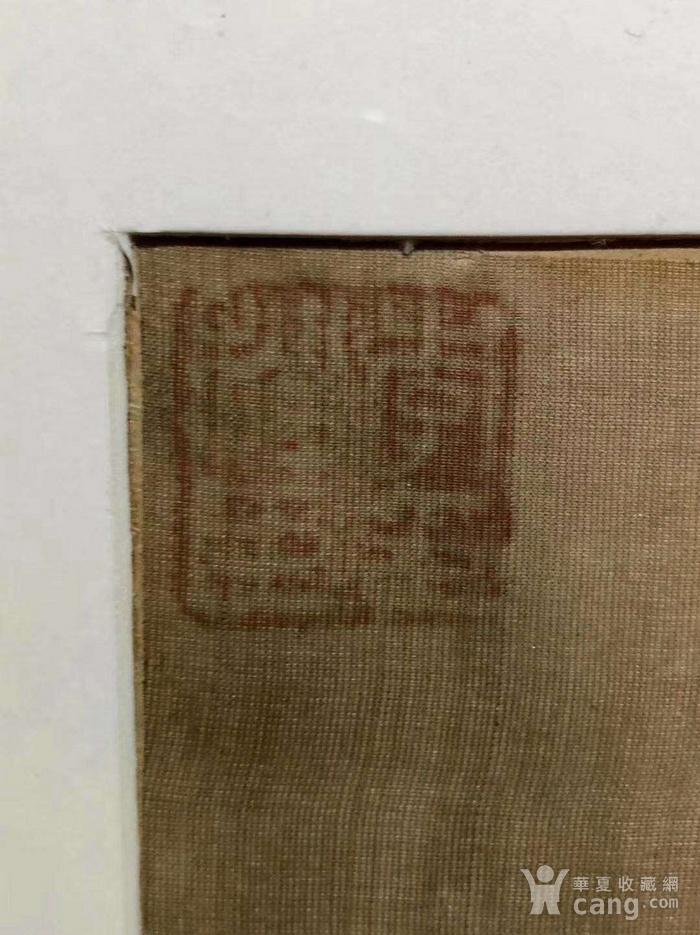 清代精品刺绣挂屏一组图2