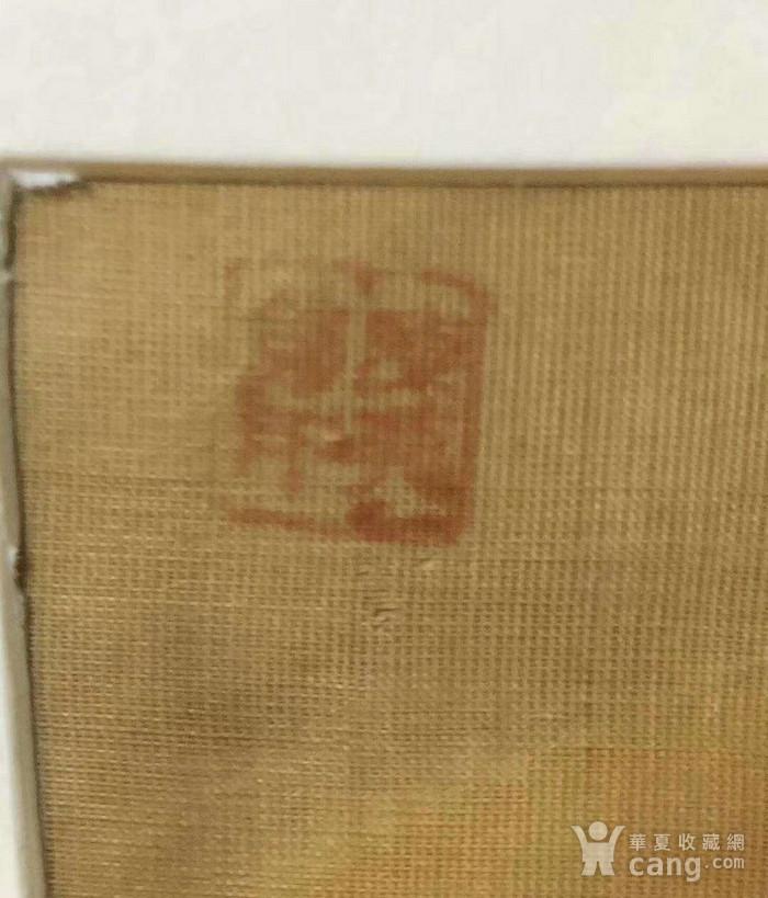 清代精品刺绣挂屏一组图3