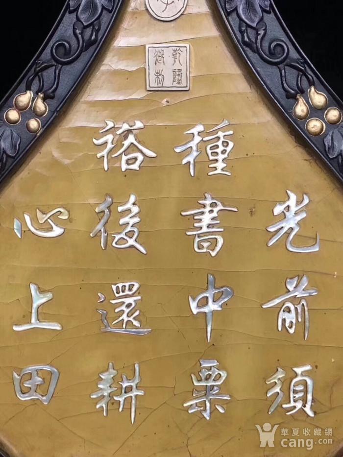 百宝嵌葫芦屏图6