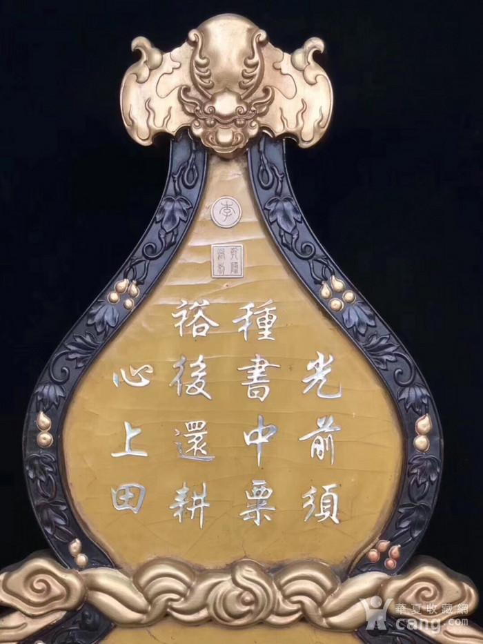百宝嵌葫芦屏图8