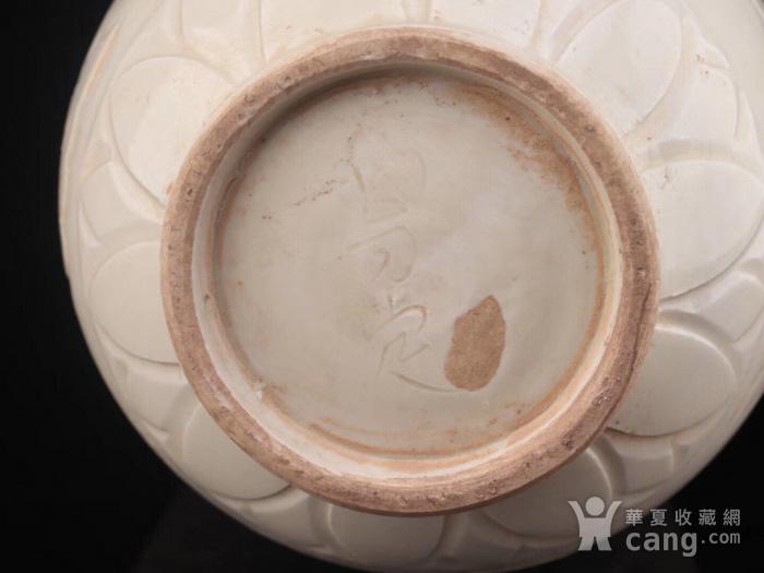 旧藏北宋定瓷双耳瓶图1
