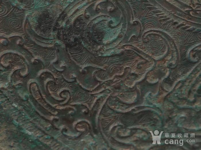 旧藏青铜镜图4