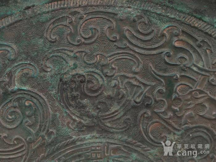 旧藏青铜镜图6