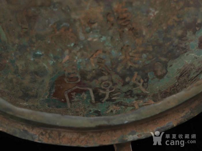 旧藏青铜饕餮纹尊图4