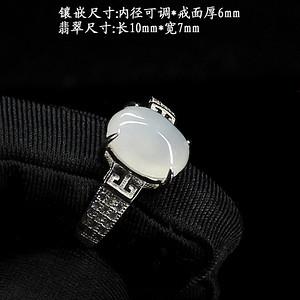 冰种翡翠戒指 银镶嵌6356