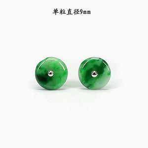 翠绿翡翠耳饰 银镶嵌1396