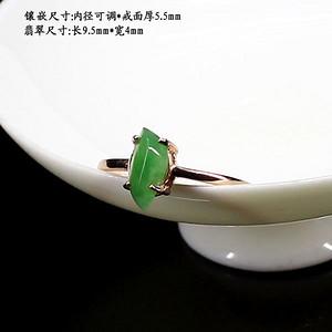 冰种阳绿翡翠戒指 银镶嵌1385