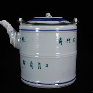 民国印章纹竹节提梁壶