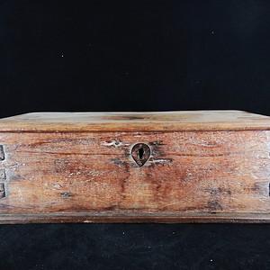 清代榨臻木文具箱