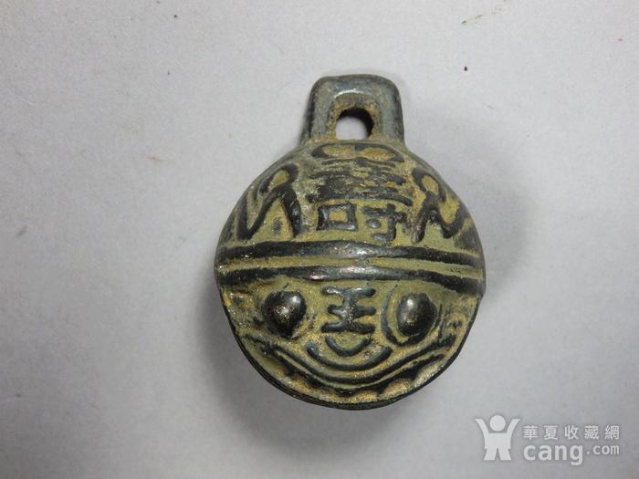 民国福寿虎面雕刻铜铃图1