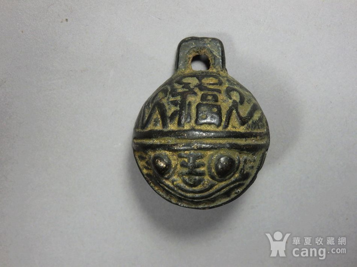民国福寿虎面雕刻铜铃图2