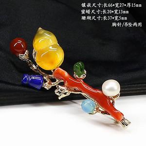 天然蜜蜡珊瑚多宝胸针挂件两用0162