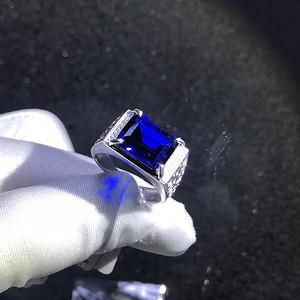 联盟 天然斯里兰卡蓝宝石戒指