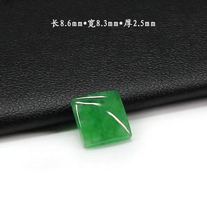 冰种阳绿翡翠戒面9681