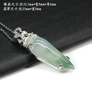 冰种飘花翡翠挂件 银镶嵌0120