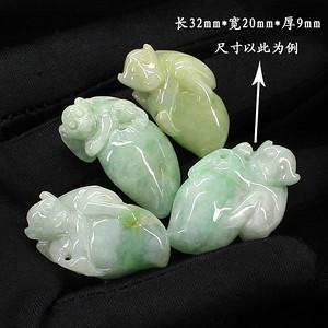 黄加绿翡翠福禄寿喜挂件4件9383