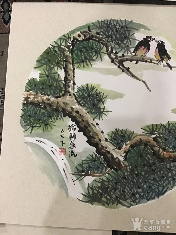 浙江老画家周宇华作品5件图7