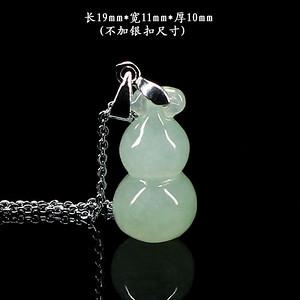 冰满绿翡翠福禄挂件0097