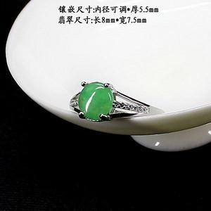 阳绿翡翠戒指 银镶嵌2108