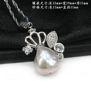 天然巴洛克珍珠吊坠 银镶嵌6341