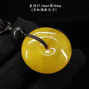 天然蜜蜡平安扣挂件0759