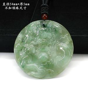 满绿翡翠祥龙戏珠挂件2866