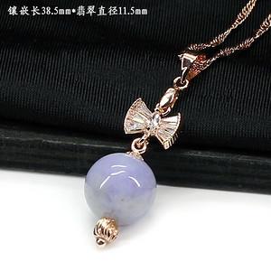 紫罗兰翡翠圆珠吊坠 银镶嵌1388