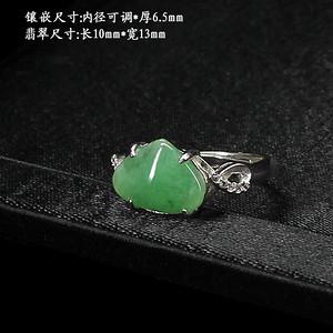 满绿翡翠戒指 银镶嵌2106