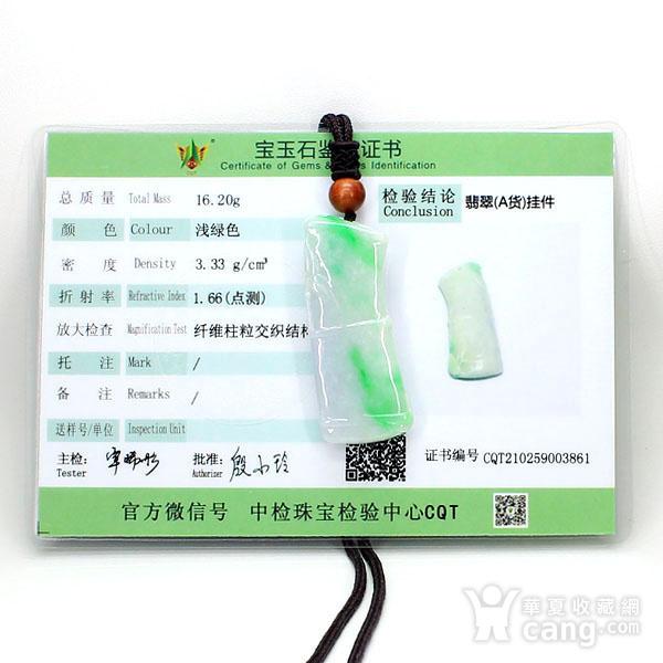 飘阳绿翡翠节节高升挂件3861图7