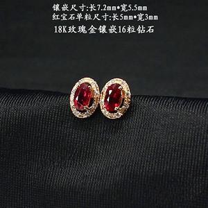 18K玫瑰金镶钻天然红宝石耳饰8043