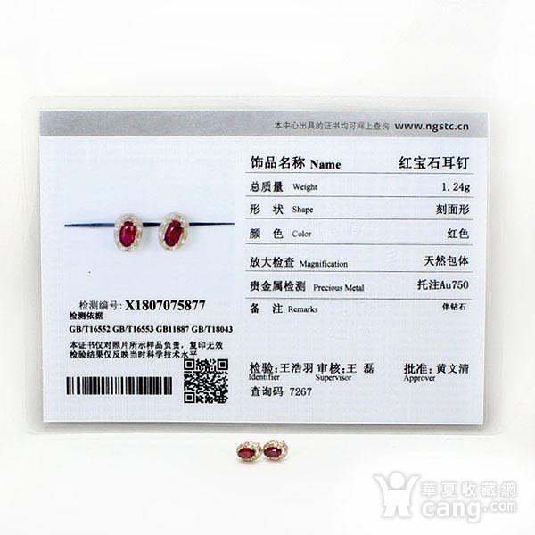 18K玫瑰金镶钻天然红宝石耳饰8043图8
