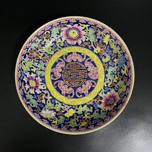 海外回流 官窑珐琅彩福寿盘