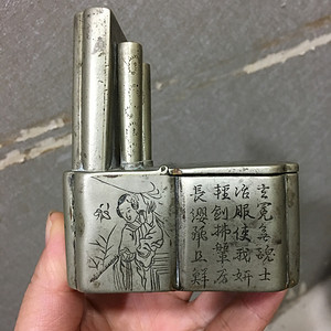 联盟 清代白铜文房雅具