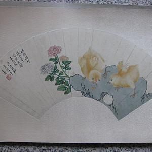 漂亮可爱的小鸡雏扇面画。王云款,52  18.5厘米画心