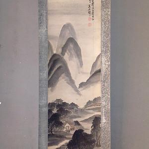 日本回流 吴石仙款水墨山水立轴