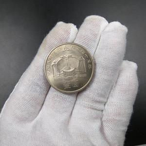 人民银行成立四十周年纪念币 保真