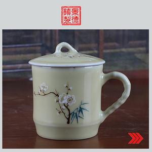 景德镇文革老厂货瓷 建国瓷厂黄釉堆花窑彩茶杯
