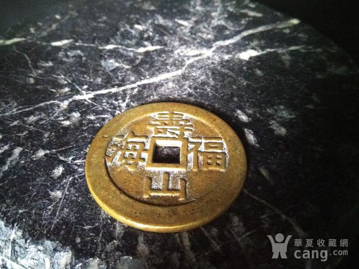 清代 寿山福海大花钱 背龙凤纹饰图3