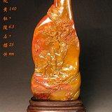 盛世典藏 精品寿山黄杜陵薄艺摆件《指日高升》